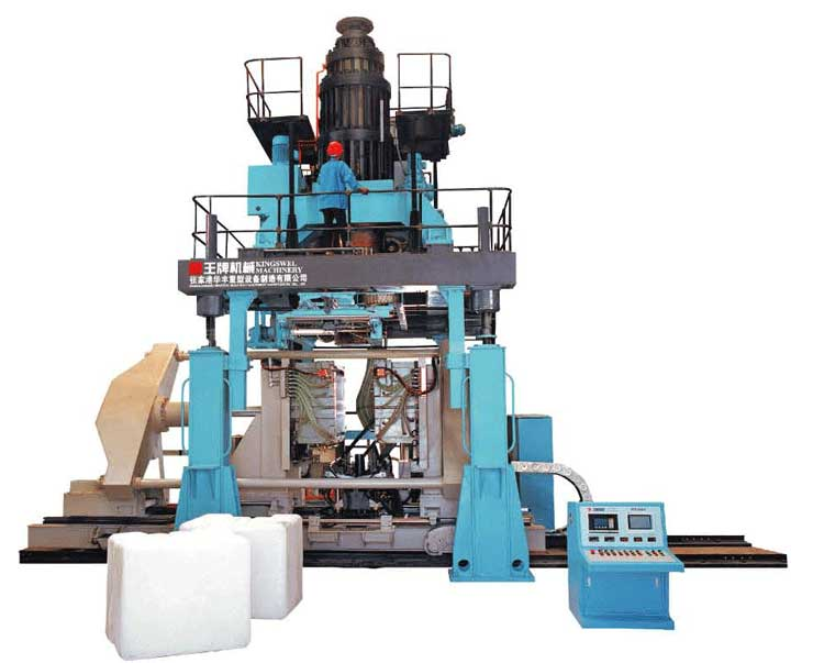 Máy Thổi Bồn Nhựa 1000L - 1000L Blow Molding Machine